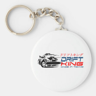 Drift King ( ドリフトキング ) Basic Round Button Key Ring