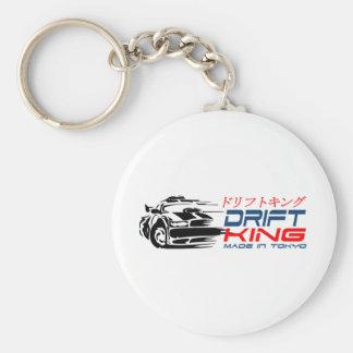 Drift King ( ドリフトキング ) Basic Round Button Keychain