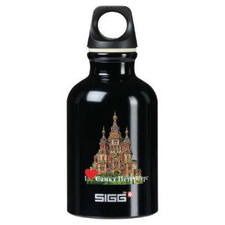 Drinking bottle St, Petersburg Russia Russia