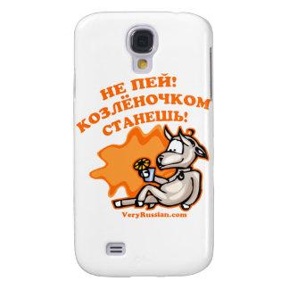 Drinking joke Russian Samsung Galaxy S4 Covers