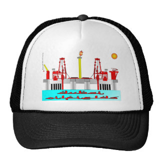 Dubai Offshore Oil Fields, Oil Field Hat