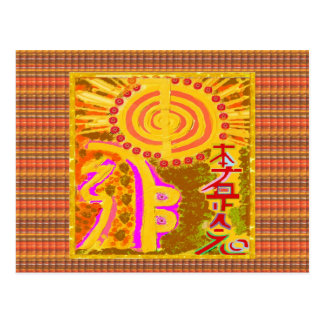 Dull Vintage Print: Finest Healing REIKI Symbols Postcard