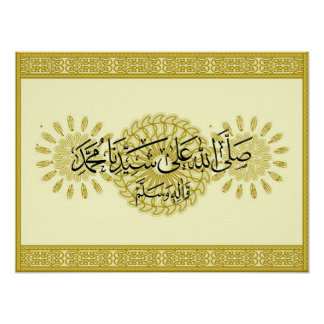 Durood Nabi salawat Print