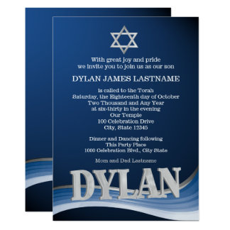 Dylan Steel Wave Name Bar Mitzvah Card