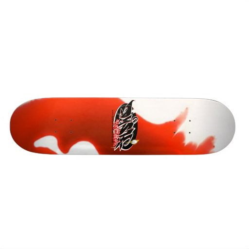 "Dyskfunctional Records ""bloody6"" Skateboard"