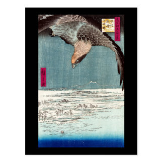 Eagle Flying over the Fukagama District, Hiroshige Postcard