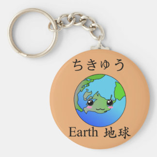 Earth emoji key ring