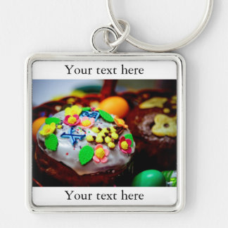 Easter Basket Silver-Colored Square Key Ring