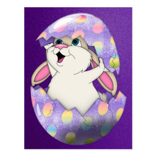 EASTER BUNNY IN EGG POSTCARD