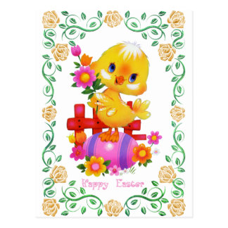 Easter Duck Holiday fun postcard