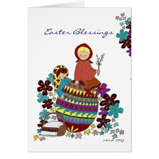 Easter Morning Pysanka Ukrainian Folk Art Card