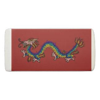 Eastern Dragon Eraser