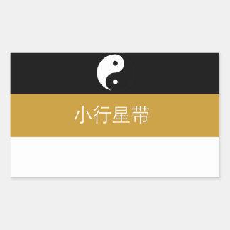 Eastern Federation Belt Authority Sticker