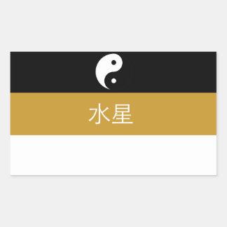 Eastern Federation Mercury Authority Sticker