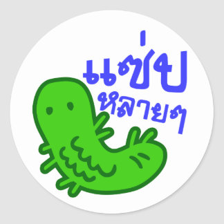 Eat Insect > Tasty Too Much ♦ Saep Lai Lai ♦ Round Sticker
