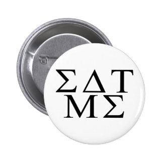 Eat Me Greek Pin