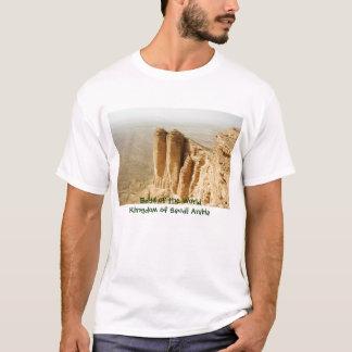 Edge of the World, Kingdom of Saudi Arabia T-Shirt