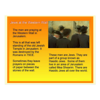 Education,  Judaism, Jews at the Western Wall Postcard