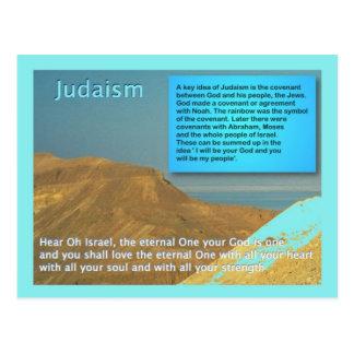 Education, Religion, Judaism, Hear O Israel Postcard