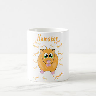 Educational Hamster Design Coffee Mug