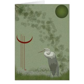 Egret Green Card