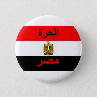 Egypt 6 Cm Round Badge