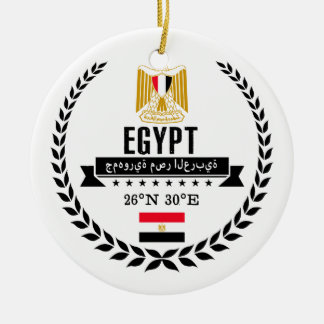 Egypt Ceramic Ornament