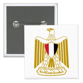 Egypt Coat of Arms Button