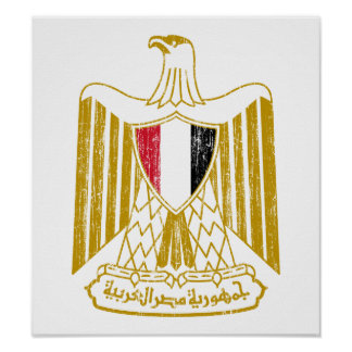 Egypt Coat Of Arms Posters