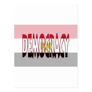 Egypt Flag - Democracy Post Cards