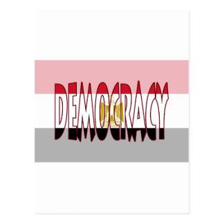 Egypt Flag - Democracy Postcard