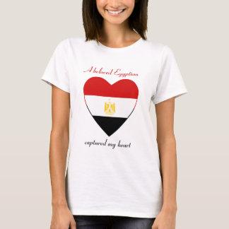 Egypt Flag Sweetheart T-Shirt