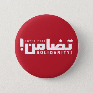 Egypt Solidarity 6 Cm Round Badge