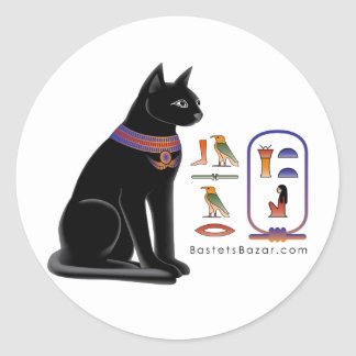 Egyptian Cat Hieroglyphic Sticker