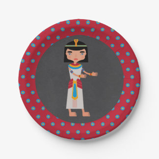 Egyptian pharaoh dance kids birthday Party Paper Plate