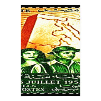 Egyptian Revolution Stamp Stationery