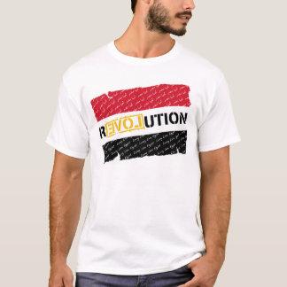 Egyptian Revolution T-Shirt