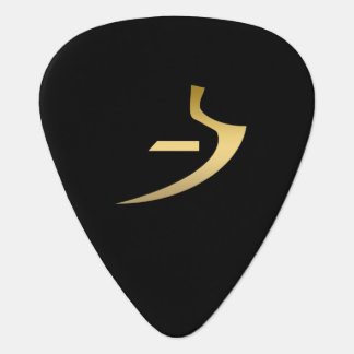 Egyptian symbol of truth plectrum