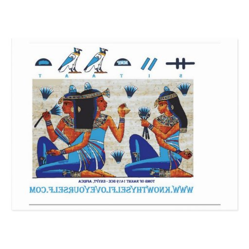 Egyptian tomb of Nakht Post Cards