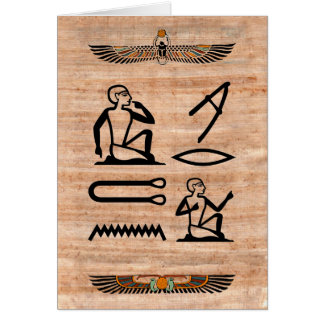 Egyptian Valentine (Man to Woman) Card