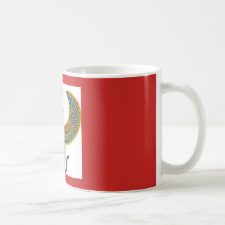 Egyptian Winged Cat Classic Mug