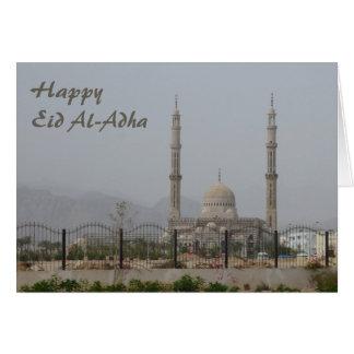 Eid Al-Adha - Happy Eid - mosque Card