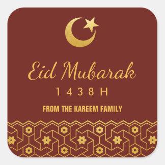 Eid Celebration Sticker with gold Islamic Pattern