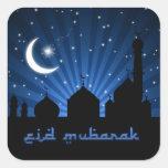 Eid Mosque Blue Night - Sticker