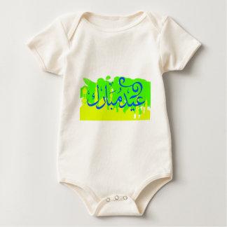 Eid Mubarak! Baby Bodysuit