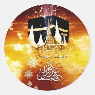 Eid mubarak classic round sticker