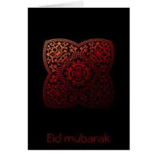 Eid mubarak - customizable greeting card