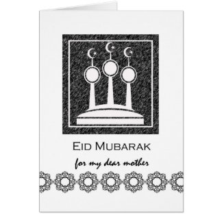 Eid Mubarak for Mother, Eid al-Fitr, Minarets Greeting Card