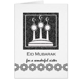 Eid Mubarak for Sister, Eid al-Fitr, Minarets Card