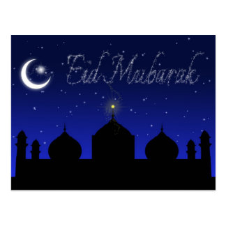 Eid Mubarak - Islamic Greeting Postcard